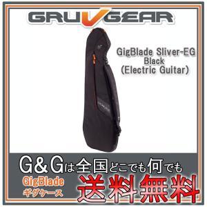 GRUVGEAR エレキギター用ギグバッグ GigBlade Sliver - EG GB-SL-EG BLK ギグブレード・スライバー グルーブギア|gandgmusichotline