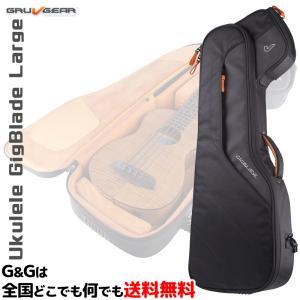 GRUVGEAR テナーウクレレ用ギグバッグ Ukulele GigBlade Large GB-UKL BLK グルーブギア|gandgmusichotline