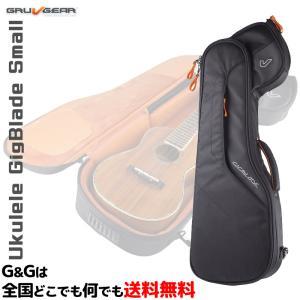 GRUVGEAR ソプラノウクレレ&コンサートウクレレ用ギグバッグ Ukulele GigBlade Small GB-UKS BLK グルーブギア|gandgmusichotline