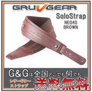 GRUVGEAR ギターストラップ SoloStrap-NEO40 BLK ブラック グルーブギア|gandgmusichotline