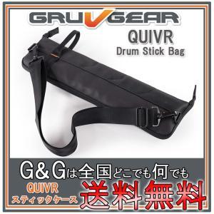 GRUVGEAR ドラムスティックバッグ QUIVR BLK ブラック グルーブギア|gandgmusichotline