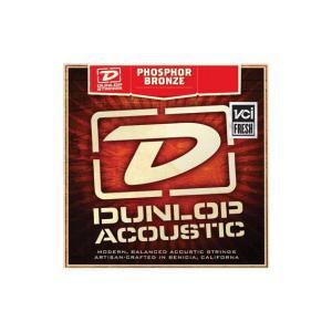 ダンロップ・アコースティックギター弦/フォスファーブロンズ:Extralight(10-48)×3セット JimDunlop PHOSPHOR BRONZE DAP1048|gandgmusichotline