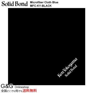 クロス 楽器 Solid Bond ソリッド ボンド MFC-KY-BLACK 横山健 デザイン メンテナンス クリーニング ケア|gandgmusichotline