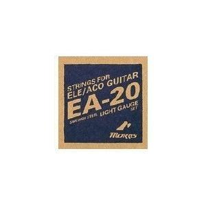 Morris アコースティックギター弦/EA-20 Ele/Aco用(エレアコ用)×3セット/モーリスアコギ弦 gandgmusichotline