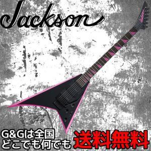 JACKSON RRX24 Black with Neon Pink Bevels -Rhoads- ブラック ウィズ ネオンピンクベベル ジャクソン エレキギター|gandgmusichotline