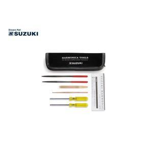 SUZUKI(鈴木楽器)ハーモニカ修理工具セット HRT-01/ハーモニカ用メンテナンス用品|gandgmusichotline