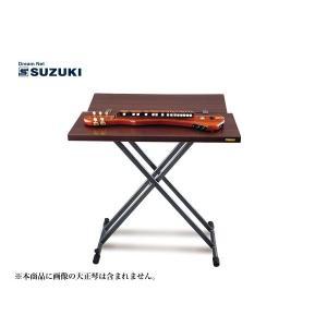 SUZUKI(鈴木楽器) ミュージックテーブル MT-3|gandgmusichotline