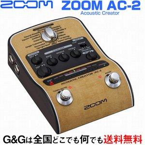 おっ!ねだん以上 ZOOM アコギ用プリアンプ&エフェクター AC-2