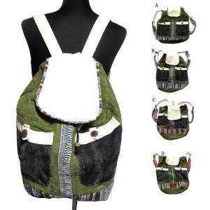 エスニックバッグリュックサックエスニック衣料雑貨エスニックアジアンファッション