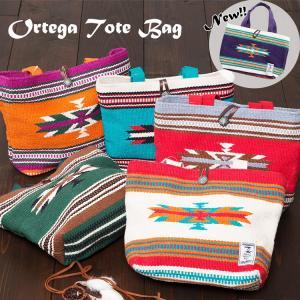 オルテガ柄 バッグ トート アジアン エスニック ファッション ネイティブ 織り コットン トートバッグ