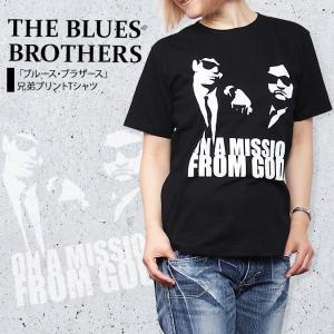 メール便OK 音楽を愛する人は必見の映画、「ブルース・ブラザース」のTシャツ☆映画の中によく出てくる...