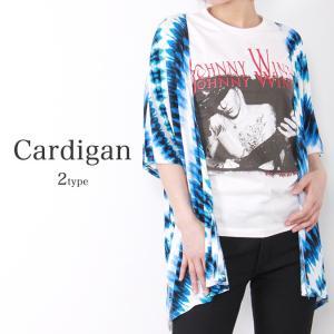 メール便OK 短め丈のトッパーデザインカーディガン♪サラッと羽織れるカーディガンは、大人女子の着こな...
