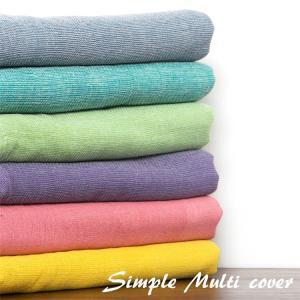 宅配便配送 毎日使うものだから、肌触りにこだわりました。インド綿のさらっとした風合いが肌にも心地いい...
