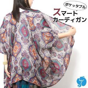 エスニック カーディガン レディース エスニックファッション アジアンファッション ネイティブ柄 ボ...