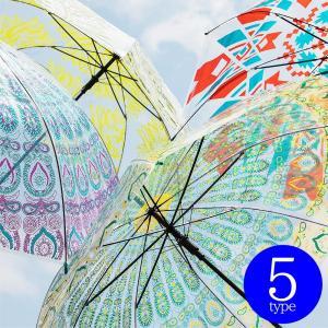 ビニール傘 エスニック柄 レディース メンズ 子供用 雨傘 雨 梅雨 かわいい おしゃれ ネイティブ...