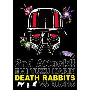 DESURABBITS 2nd DVD デスラビッツ 2nd ワンマンライブ えみ・ゆず・かりんvs部長 第二回戦@渋谷WOMB|ganglestore
