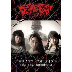 DESURABBITS 4th DVD デスラビッツ ラストライブw|ganglestore
