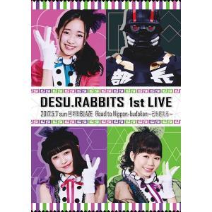 DESURABBITS 5th DVD DESU.RABBITS 1st LIVE /デスラビッツ|ganglestore