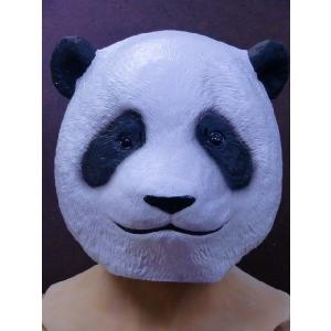 リアルに仕上がっている パンダちゃんマスク  数少ない日本製の動物かぶりもの 黒目の内側に覗き孔が明...