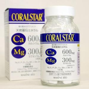 カルシウム、マグネシウムは、骨や歯の形成に必要な栄養素です。 マグネシウムは、多くの体内酵素の正常な...