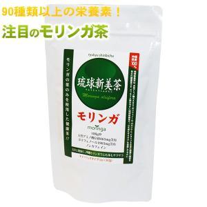 モリンガ茶 琉球新美茶60g×3個(今なら1個増量 合計4個...