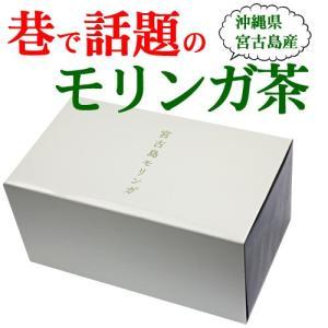 宮古島モリンガティーバッグ 2g×30袋(送料無料)