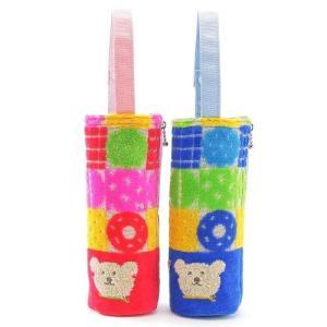 ペットボトルホルダ レインボーベア モグモグ ペットボトルケース 今治タオルの日本製|ganso