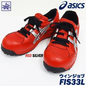 【メーカー名】 アシックス(asics)  【品名】 ウィンジョブ 33L(FIS33L)  【カラ...