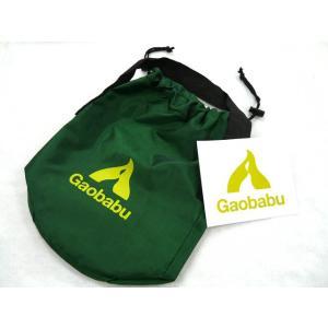 ガオバブ(Gaobabu) アルポットをガオバブ仕様に変更できる2点セット(既にノーマルアルポットお待ちの方へ!)|gaobabushop