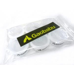 Gaobabuのロゴが入った固形燃料の保存用ケースです。  このケースに入れておけば固形燃料を1つず...