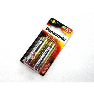 パナソニック(Panasonic) アルカリ乾電池 単3形2本パック LR6XJ/2B