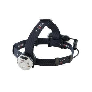 冨士灯器 ZEXUS LED LIGHT ZX-R350(充電タイプ) gaobabushop