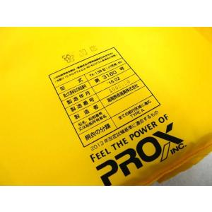 プロックス(高階救命器具製) 子供用小型船舶用固形式救命胴衣 TK-13B TYPE A(国土交通省型式承認品)|gaobabushop|04