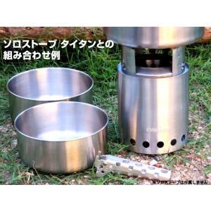 ソロストーブ(solo stove) ソロストーブ 3ポットセット|gaobabushop|04