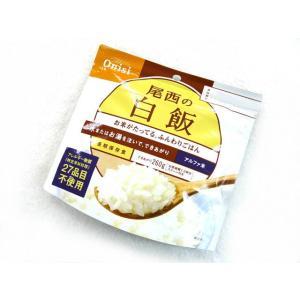 尾西食品(Onishi) 尾西の白飯 アルファ...の関連商品5