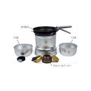トランギア(trangia) ストームクッカーS・ウルトラライト TR-27-3UL|gaobabushop