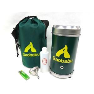 ガオバブ(Gaobabu) アルポット(ALPOT)+ガオバブオリジナル4点セット|gaobabushop