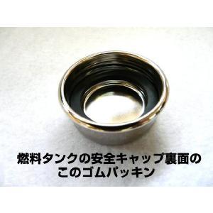 大木製作所 アルポット(ALPOT) ゴムパッキン|gaobabushop|02