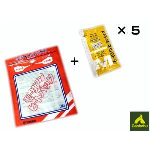 ガオバブ(Gaobabu) モーリアンヒートパック 携帯加熱セットM(加熱袋M1個+発熱剤M5個)|gaobabushop