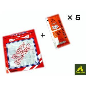ガオバブ(Gaobabu) モーリアンヒートパック 携帯加熱セットL(加熱袋L1個+発熱剤L5個)|gaobabushop