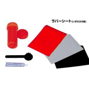 アキレス(ACHILLES) PVC製ボート用リペアキット (お取り寄せ商品)|gaobabushop