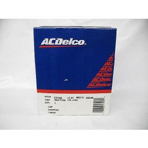 ACDelco(ACデルコ) ディストリビューター キャップ D314A|garage-daiban