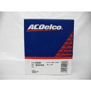 ACDelco(ACデルコ) ディストリビューター キャップ D329A|garage-daiban