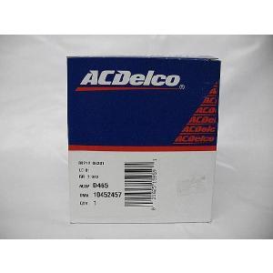 ACDelco(ACデルコ) デスビローター D465|garage-daiban