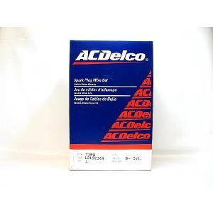 ACDelco(ACデルコ) プラグ コード 9718Q|garage-daiban