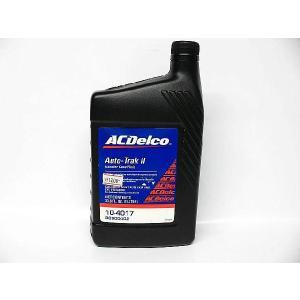 ACDelco(ACデルコ) トランスファーケースフルード 10-4017 garage-daiban