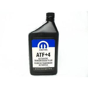 MOPAR(モパー) オートマチックトランスミッションフルード ATF+4 946mL 9602 garage-daiban