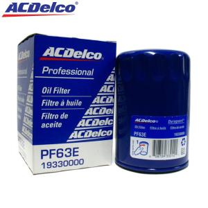 ACDelco(ACデルコ) オイル フィルター PF63E|garage-daiban
