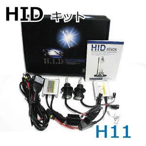 Garage Daiban(ガレージ ダイバン) オリジナル HID キット H11 G4200007 garage-daiban