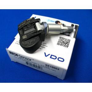 VDO TPMS センサー SE10002|garage-daiban